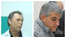 ВЕРСИЯ: Общинският съветник от Петрич е пребит с бухалки заради жена