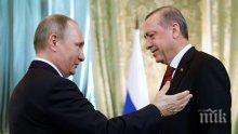 """Ердоган: САЩ, Русия и Турция може да се обединят в борбата срещу """"Ислямска държава"""" в Сирия"""