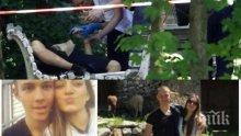 ИЗПОВЕД! Гаджето на заклания в Борисовата градина Георги разплака всички с пожеланието си! Красивата Лора проговори за убиеца Йоан