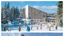 Зимните курорти у нас наемали незаконно чужденци на работа