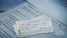 Майки пропищяха в мрежата: Джипита искат пари за извинителни бележки и болнични за деца