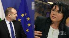 ДА НЕ СЕ ИЗЛАГАМЕ! Евродепутати изригнаха: Стига истерия и шизофрения като на Корнелия Нинова! (ВИДЕО)