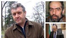 ГОРЕЩО! Скандалът за Пирин се разгаря - Филип Цанов с парещи въпроси до президента Радев