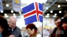 Исландия сваля ограниченията върху експорта на капитали