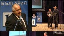 ИЗВЪНРЕДНО И ПЪРВО В ПИК! Варненци посрещнаха бурно Борисов, той изкара на сцената Портних за отчет (ВИДЕО/ОБНОВЕНА)