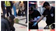 ИЗВЪНРЕДНО:Мъж с нож нападна минувачи в град Франкентал, Германия