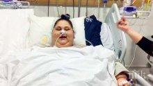 Смайващо: Най-пълната жена в света затанцува след операцията си в Индия