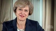 ИЗВЪНРЕДНО: Тереза Мей обявява началото на Брекзит на 14 март