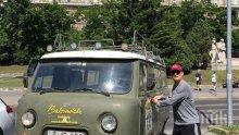 Том Ханкс се фука с новата си кола- тунингована УАЗ-ка
