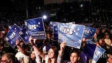 ИЗВЪНРЕДНО В ПИК! Борисов събра симпатизантите на ГЕРБ във Варна (ВИДЕО/ОБНОВЕНА)