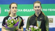 Драма на корта! 17-годишна срази Маги Малеева