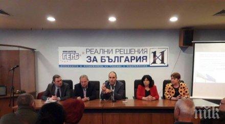 Цветанов от Търговище: Ако БСП и ДПС се върнат на власт, ни чака нова катастрофа