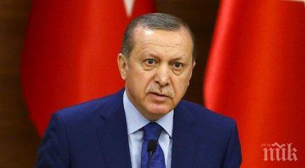 Ердоган: Холандия се държи като бананова република