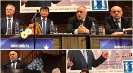 ИЗВЪНРЕДНО В ПИК! Борисов с тежки думи за БСП в Добрич: Дойдат ли на власт, директно включваме на задна скорост (ОБНОВЕНА)
