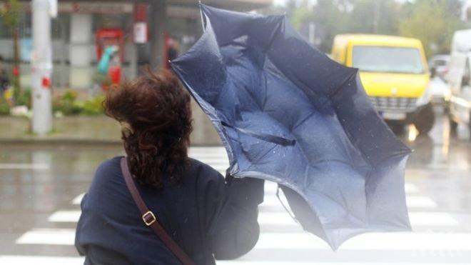 ОСТАВА СТУДЕНО! Пригответе се за дъжд и вятър днес
