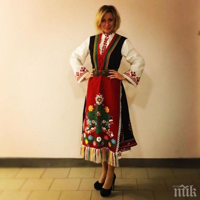 ПЪРВО В ПИК! Говорителката на руското външно министерство цъфна в българска носия (СНИМКА)