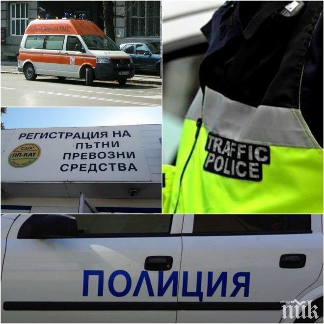 СТРАШНА ТРАГЕДИЯ! Полицаят Боян, който се самоуби в тоалетната на КАТ, страдал от неизлечима болест