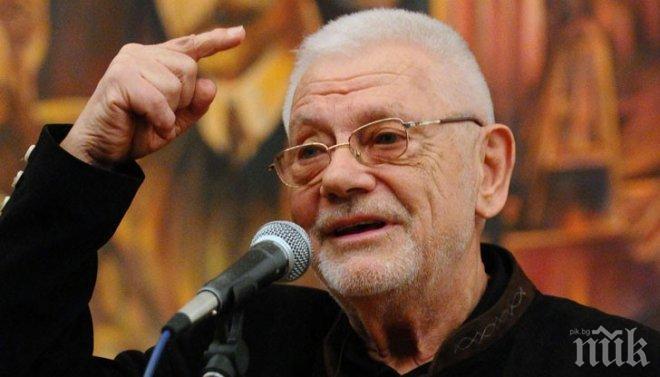 ПРЕМИЕРА! 3 авторски филма на Недялко Йорданов за НЛО в българско село излъчва ПИК TV