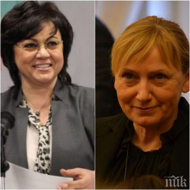 КАТО ОРЛИЦА! Корнелия се юрна да защитава Елена Йончева след скандала с Борисов: Ели, горе главата, момиче, ние сме с теб!