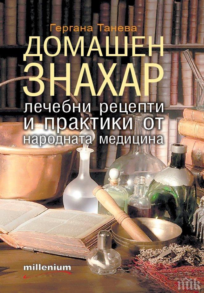 """Топ 5 на най-продаваните книги на издателство """"Милениум"""" за 6 – 12 март"""