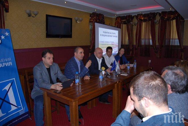 Цветанов: Цел за ГЕРБ е да има физкултурен салон във всяко училище