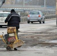 Вместо ремонт: Започнаха да кърпят Аспарухов мост
