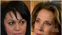 ПОЛИТИЧЕСКИ БОМБИ В ПИК TV! Скандални разкрития за аферите за милиони на Корнелия Нинова и лобизма на Елена Поптодорова