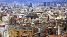 Западните Балкани обещават да създадат единен пазар