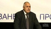 Бойко Борисов ще участва на кръгла маса по правосъдие в София