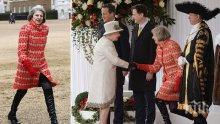 ЗА ИСТОРИЯТА! Брекзит е факт! Кралица Елизабет II подписа закона за излизане на Великобритания от ЕС