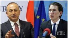 НАТО призова Турция и Австрия да сложат край на спора помежду си