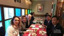 Японски бизнесмени глезят Илиана Раева за ЧРД (СНИМКИ)