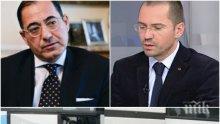 СЛОВЕСНА ПРЕСТРЕЛКА! Джамбазки с нова атака срещу посланик Гьокче и ДОСТ! Патриотите ще спират автобусите от Турция за изборите