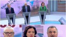 БИТКА ЗА ПАРЛАМЕНТА! ГЕРБ, БСП и патриотите се захапаха в нов предизборен дебат