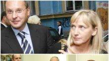 ВОЙНАТА С ИНТРИГИ Е ВЪВ ВИХЪРА СИ! Елена Йончева по-долу от премиер не пада - загърби Станишев и оплете в скандали Герджиков, Борисов и президента Радев