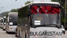 СКАНДАЛНО! Турски кмет към изселниците: Да направим нашия език официален в България!