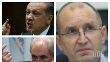 """Пожарът """"Турция – Европа"""" пламна! Има ли пилот в самолета на държавата или си пърхаме на автопилот със спукани предпазни възглавници?"""