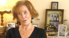 Соломон Паси взе на работа Елена Поптодорова в Атлантическия клуб