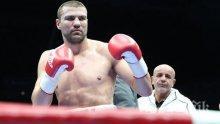 Официално: Тервел Пулев се качва на ринга на 28 март