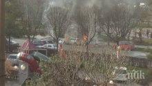 ИЗВЪНРЕДНО И ПЪРВО В ПИК TV! Огнен ад в центъра на София! Пламнаха четири коли пред НДК (СНИМКИ/ВИДЕО)