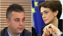 Патриоти искат незабавно оставката на Надежда Нейнски