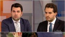 ДЕСНИ vs. ЛЕВИ! Младите остриета на ГЕРБ и реформаторите подпукаха БСП и загатнаха за бъдеща коалиция</p><p>