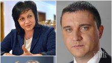 ИЗВЪНРЕДНО! Владислав Горанов нападна Корнелия Нинова: Виждала ли се е с Доган и имат ли договорка за следизборна коалиция?