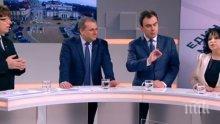 """Енергийни страсти в ефира: Мераклии за власт кръстосаха шпаги за или против АЕЦ """"Белене"""""""