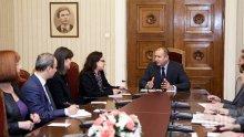 Румен Радев обсъди опита с корупцията с топ прокурор от Румъния
