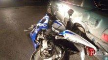 16-годишен моторист се заби в автобус