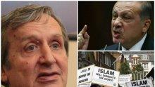 Акад. Георги Марков: ЕС е заложник на Ердоган! А Ердоган е като Хитлер - самозабравил се диктатор!