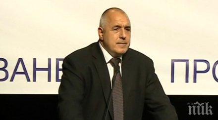 Борисов: Безработните са намалели с 19%