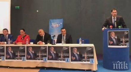 ПЪРВО В ПИК! Борисов удари звучен шамар на Корнелия! Лидерът на ГЕРБ безкомпромисен: Щеше да наложи вето върху санкциите срещу Русия, ама то свърши (ОБНОВЕНА)