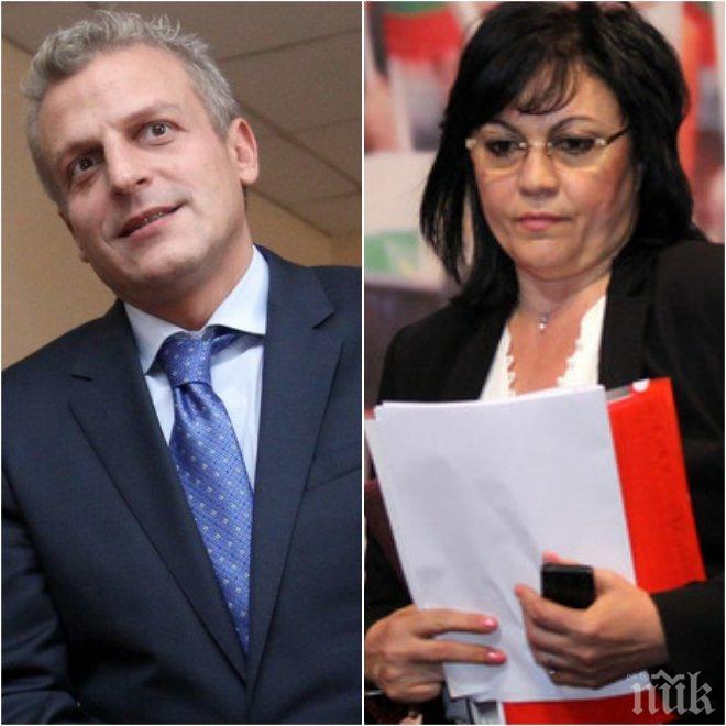 ПЪРВО В ПИК! Петър Москов разсипа програмата на Нинова: Ще има увеличение на пенсиите, като се плащат в рубли